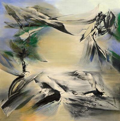 Yang Chihung 楊識宏, 'Carefree Mood 逍遙', 2016