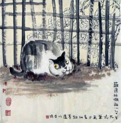 Ling Yang Chang, '篱边猫', 2012