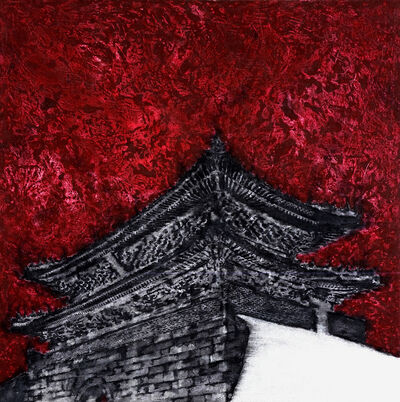 Jin Yong Jeong, 'Burning Gate', 2011