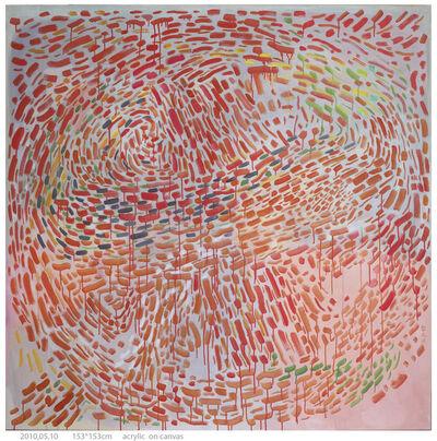 Yu Youhan, '2010.05.10'
