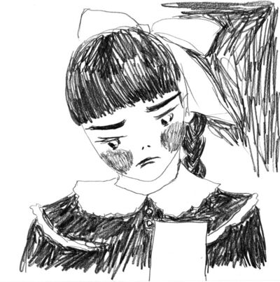 Erika Kobayashi, 'Her Portrait', 2015