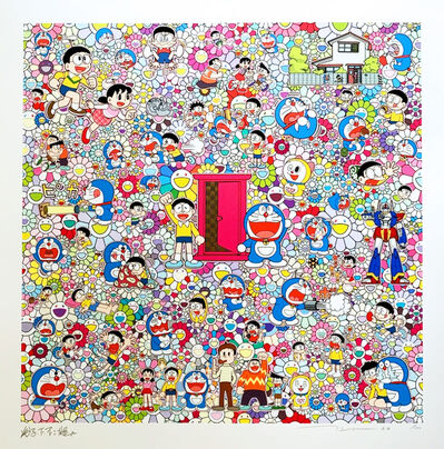 Takashi Murakami, 'A Sketch of Anywhere Door (Dokodemo Door) and an Excellent Day', 2020