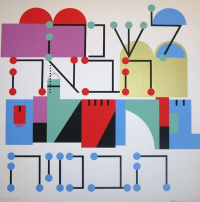 Yaacov Agam, 'Next year in Jerusalem', Unknown