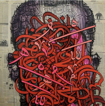 Ayad Alkadhi, 'I am Baghdad - Shie'i & Sunni VI', 2016