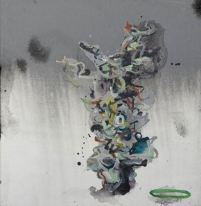Ann Niu 牛安, 'Little Scholar Stone - 3', 2015