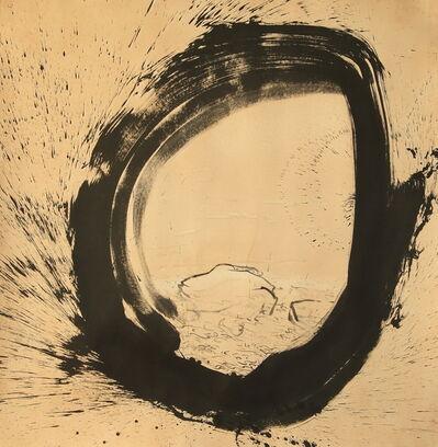 Qin Feng 秦风, 'Desire Scenery No. 69', 2011
