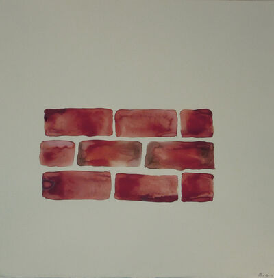 Nadia Ayari, 'Untitled (Bricks I)', 2016