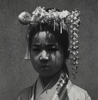 Issei Suda, 'Shizuoka Matsuzaki, January 25, 1976', 1976