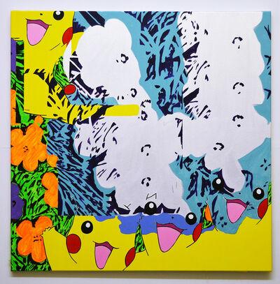 Michael Pybus, 'Glitch Painting (4)', 2016