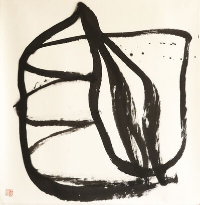 Wang Dongling 王冬龄, 'Celestial Image 亁象', 2017