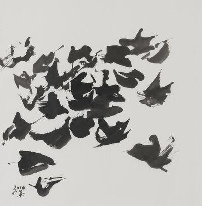 In-kyung PARK, 'Feuilles Mortes 가랑잎 2', 2016