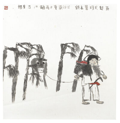 Nie Ou 聶鷗, 'A Summer Outing 雨過大晴萬木新', 1987