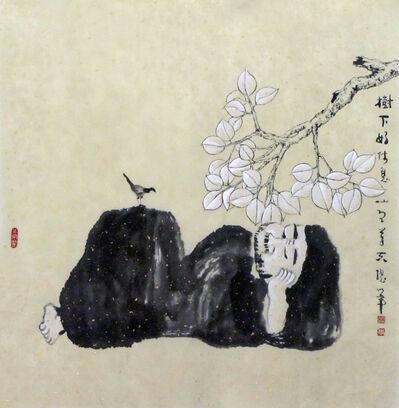 Ling Yang Chang, '树下好休息 ', 2013