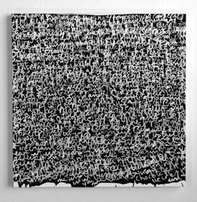 Anastasia Faiella, 'Memories in White on Black #1', 2015