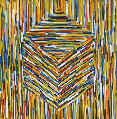 Sol LeWitt, 'Cube (B)', 1994
