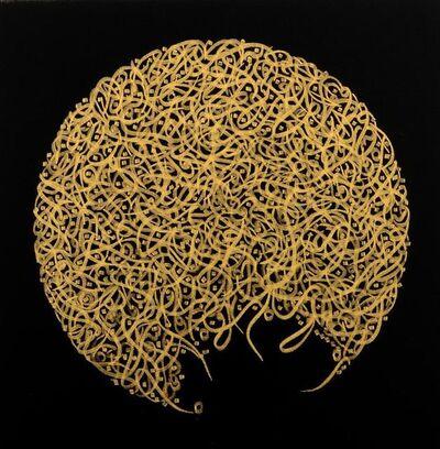Mohamed Gourashi Alim, 'Nucleus (1)', 2019
