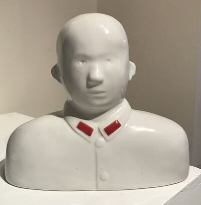 Shen Jingdong, 'Hero (White Bareheaded)'