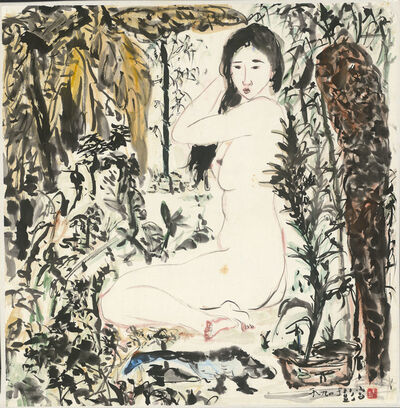 Yu Peng (TAIWANESE, 1955-2014), 'Waking Up in the Morning', 1990