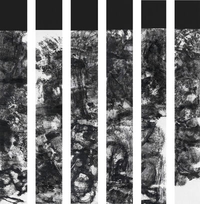 Bingyi 冰逸, 'Wanwu: Metamorphosis', 2013