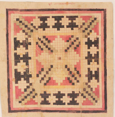Unknown Artist, 'Checkerboard Hari Hari Yantra', Early 20th c.