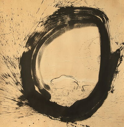 Qin Feng 秦风, 'Desire Scenery No. 069', 2011