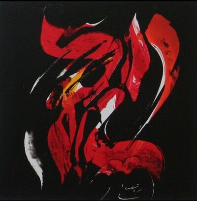 Mohammad Ehsai, 'untitled', 2011