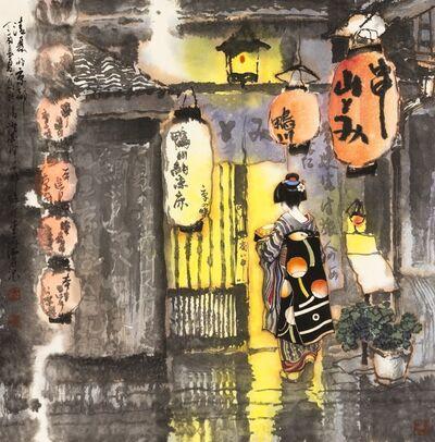 Zi Jiang Wang 王子江, 'Welcoming Warmth', 2017