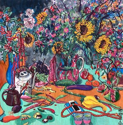 Qiu Jie, 'Fleur d'automne 3', 2020