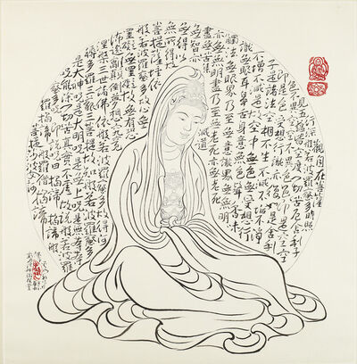 Xi Song, 'Avalokiteśvara 觀自在菩薩', 2017