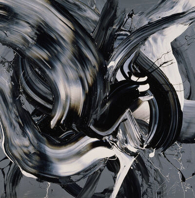 Kazuo Shiraga, 'Hanmo (Proliferation)', 1973