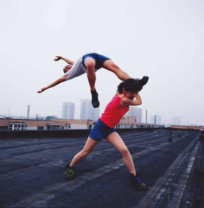 Li Wei 李日韦, 'Love at the high place 1 047-03', 2004