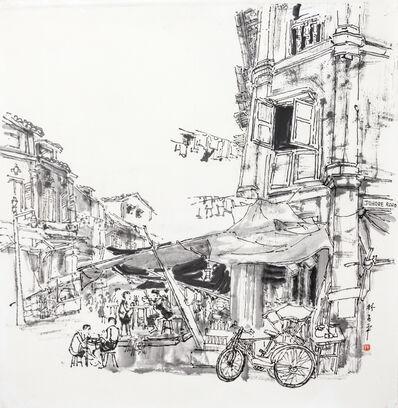 Lim Tze Peng, 'Shophouse Stores', 1970-1980s