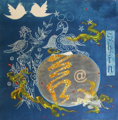 Jiha Moon, 'Letter Shin (Yellow)', 2014