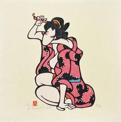 Yoshitoshi Mori, 'Have clear skin', 1982