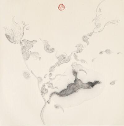 Yeh Fang, 'Abstract # 5', 2010 -2014