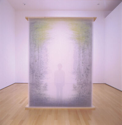 Asami Yoshiga, 'The Other Side', 2005