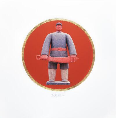 Liu Ruowang, 'People Series #7, 2016'