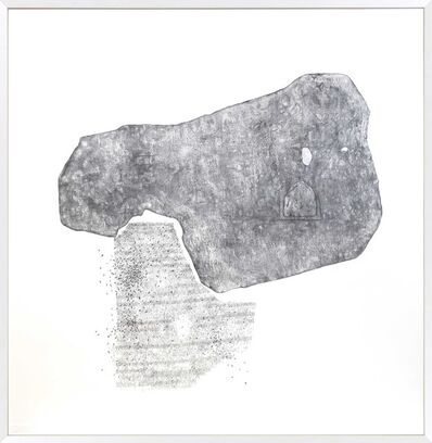 Tuğçe Diri, 'Untitled', 2020