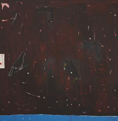 Farshad Farzankia, 'A Moment of Innocence ', 2017