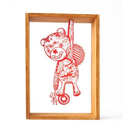 Kenichi Yokono, 'bear', 2019