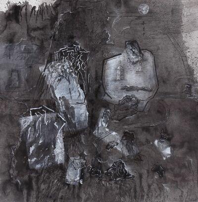 Chen Xinmao 陳心懋, 'Peony Pavilion 40 游园惊梦系列 40', 2019