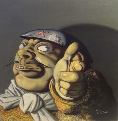 Cheng Liu 陳流, 'You Got It', 2009