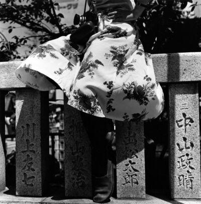 Issei Suda, 'Asakusa-Jinja, Taito-ku, 1976', 1976