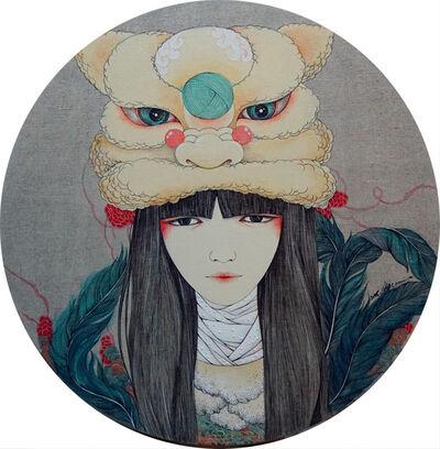 He Juan 贺娟, '狮子座', 2015