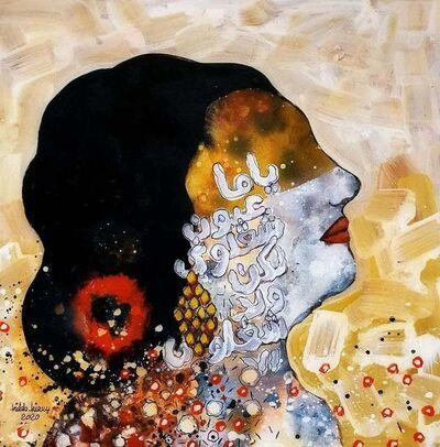 Hilda Hiary, 'Laken wala shaghaloni (Um Kalthoum)', 2020