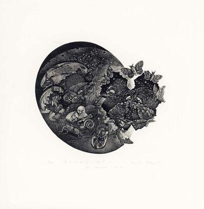 Kobayashi Keisei, 'The Charmber-No.6 B1', 1978