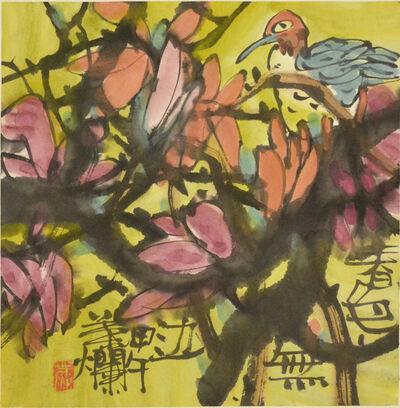 Yeh Lan, 'Spring Scenery', 2013 -2014