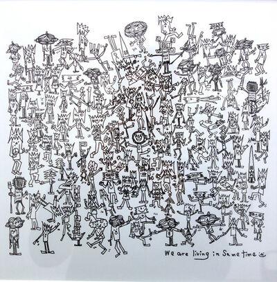Takatomo Tomita, 'we are living in same time', 2018