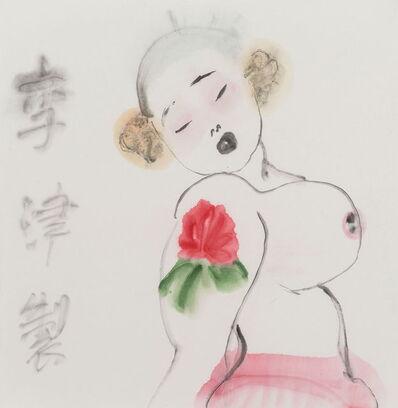 Li Jin 李津, 'Peony Beauty', 2019