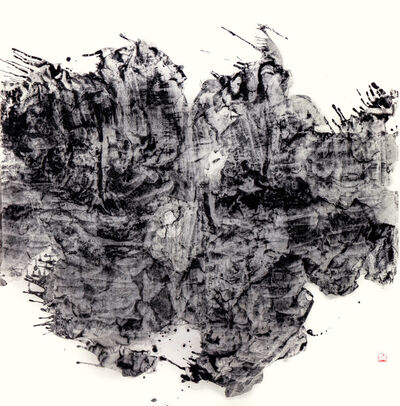 Chai Hoo Oh, 'The Sound of Wind 风声', 2014